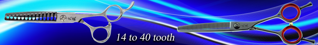14 to 40 Tooth
